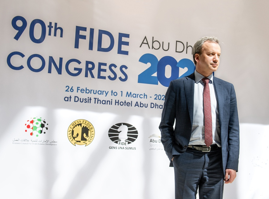 List of Key Decisions by FIDE Congress in Abu Dhabi