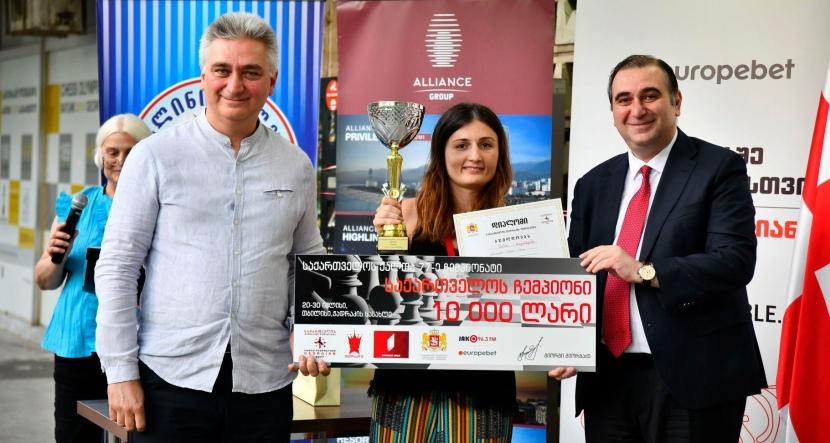 Nino Batsiashvili wins Georgian Women's Championship