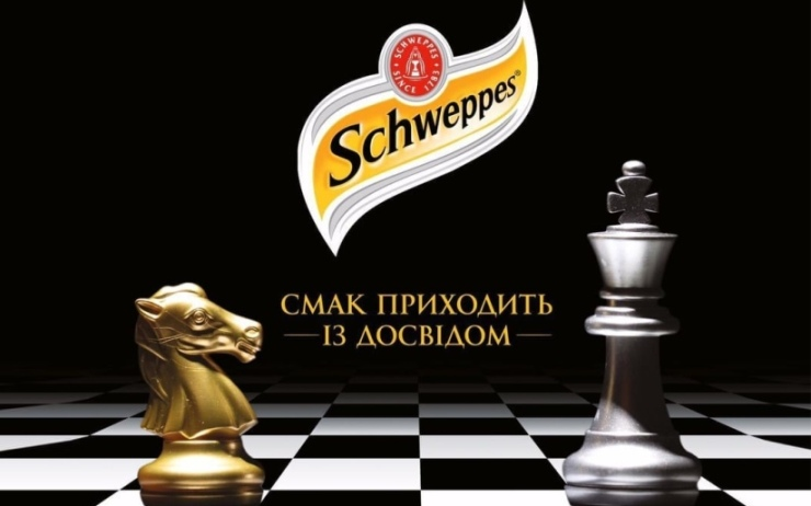 Alexander Zubov wins Ukraine Independence Day Schweppes