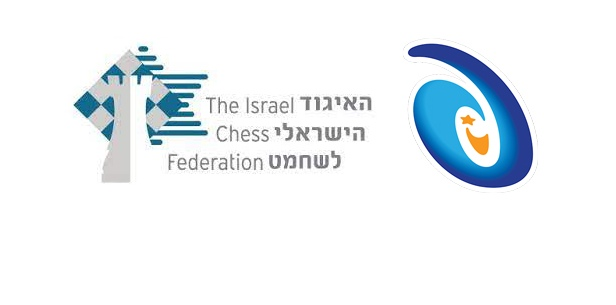 "Israel: ""Chess for Every Child"""