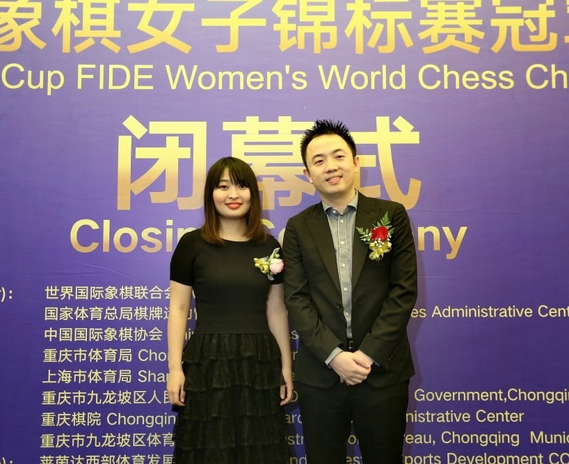 Announcing winners of FIDE Trainer Awards for 2020-21